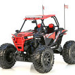 Radio Control Polaris RZR ATV
